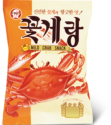 1986 Crab Chips