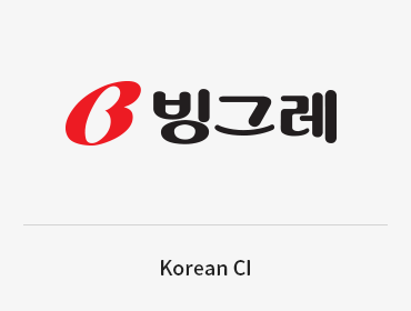 Bingrae current Korean CI image.